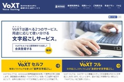 VoXT-1 (400x267)-thumb-250x166-761